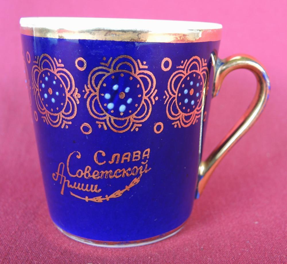 Coffee CUP // GLORY to SOVIET ARMY // CCCP 1960's ...